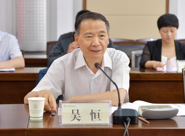 2、全国人大教科文卫委员会副主任委员吴恒讲话--支勇平摄影.JPG