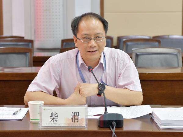 3、评估组组长,西安交通大学党委常委、组织部部长柴渭同志讲话--支勇平摄影.JPG