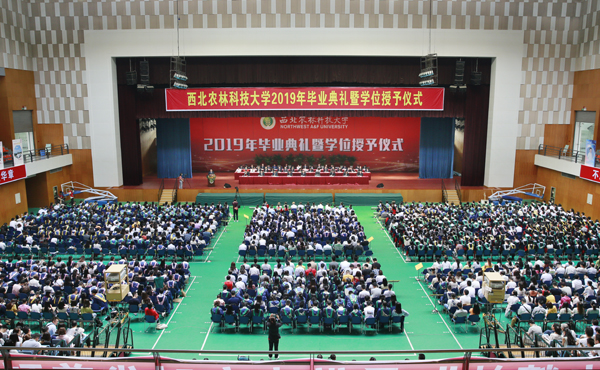 http://www.jiaokaotong.cn/kaoyangongbo/141065.html